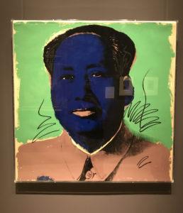 The Nelson Atkins Warhol